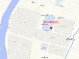 锦江尚苑·城熟里