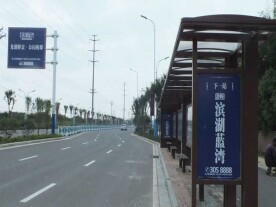 康恒滨湖蓝湾