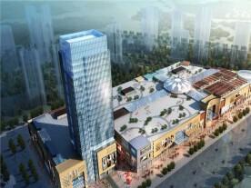 仙峰国际商业广场
