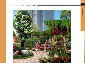 仁兴·城市花园