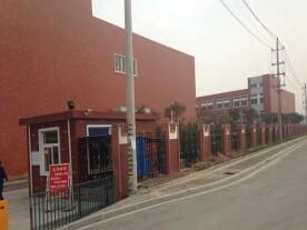 金荣扬州科技园