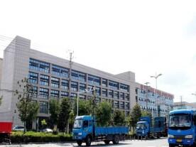 扬州中港金属交易城