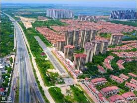 锦绣海湾城十期