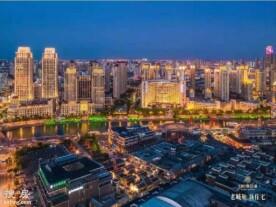 中交海河公馆.